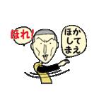 がんばれ若社長(個別スタンプ:11)