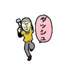 がんばれ若社長(個別スタンプ:13)