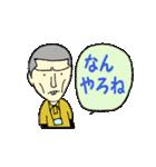 がんばれ若社長(個別スタンプ:14)