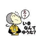 がんばれ若社長(個別スタンプ:15)