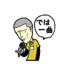 がんばれ若社長(個別スタンプ:16)