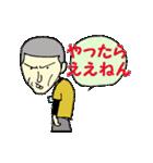 がんばれ若社長(個別スタンプ:17)