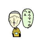 がんばれ若社長(個別スタンプ:19)