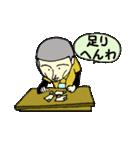 がんばれ若社長(個別スタンプ:20)