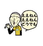 がんばれ若社長(個別スタンプ:22)