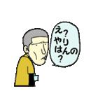 がんばれ若社長(個別スタンプ:23)