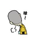 がんばれ若社長(個別スタンプ:24)