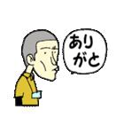 がんばれ若社長(個別スタンプ:25)