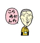 がんばれ若社長(個別スタンプ:27)