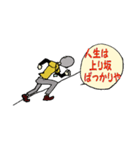 がんばれ若社長(個別スタンプ:29)