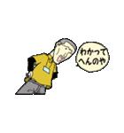 がんばれ若社長(個別スタンプ:30)