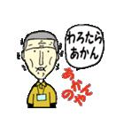 がんばれ若社長(個別スタンプ:31)