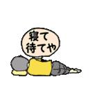がんばれ若社長(個別スタンプ:32)