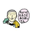がんばれ若社長(個別スタンプ:33)