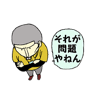 がんばれ若社長(個別スタンプ:34)