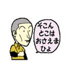 がんばれ若社長(個別スタンプ:35)