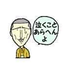がんばれ若社長(個別スタンプ:36)