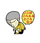 がんばれ若社長(個別スタンプ:37)