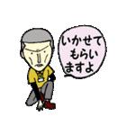 がんばれ若社長(個別スタンプ:38)