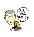 がんばれ若社長(個別スタンプ:39)