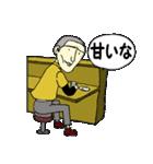 がんばれ若社長(個別スタンプ:40)
