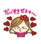 彼女から彼氏へラブラブ♥スタンプ1(個別スタンプ:05)