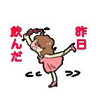 多忙なキャバ嬢3人の生活 vol.2