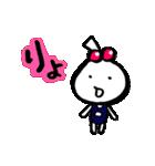 スクーミィ(個別スタンプ:02)