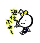 スクーミィ(個別スタンプ:05)