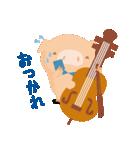 れみそらスタンプ(個別スタンプ:03)