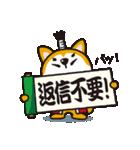 柴との(個別スタンプ:03)