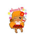 アロハちゃんとマリンちゃん(個別スタンプ:18)