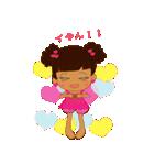 アロハちゃんとマリンちゃん(個別スタンプ:35)