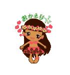 アロハちゃんとマリンちゃん(個別スタンプ:38)