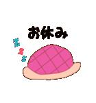 アロハちゃんとマリンちゃん(個別スタンプ:40)