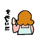 お母さんスタンプ(個別スタンプ:03)