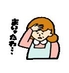 お母さんスタンプ(個別スタンプ:05)