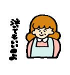お母さんスタンプ(個別スタンプ:08)