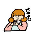 お母さんスタンプ(個別スタンプ:11)