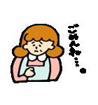 お母さんスタンプ(個別スタンプ:12)