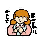 お母さんスタンプ(個別スタンプ:17)