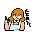 お母さんスタンプ(個別スタンプ:25)