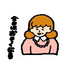 お母さんスタンプ(個別スタンプ:39)