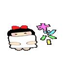 普通女子 桃ちゃん(個別スタンプ:01)