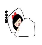 普通女子 桃ちゃん(個別スタンプ:02)