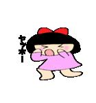 普通女子 桃ちゃん(個別スタンプ:04)