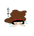 普通女子 桃ちゃん(個別スタンプ:05)