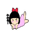 普通女子 桃ちゃん(個別スタンプ:08)