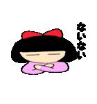 普通女子 桃ちゃん(個別スタンプ:10)