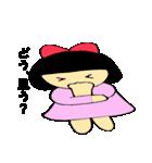 普通女子 桃ちゃん(個別スタンプ:13)